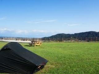 Wild camp Japan