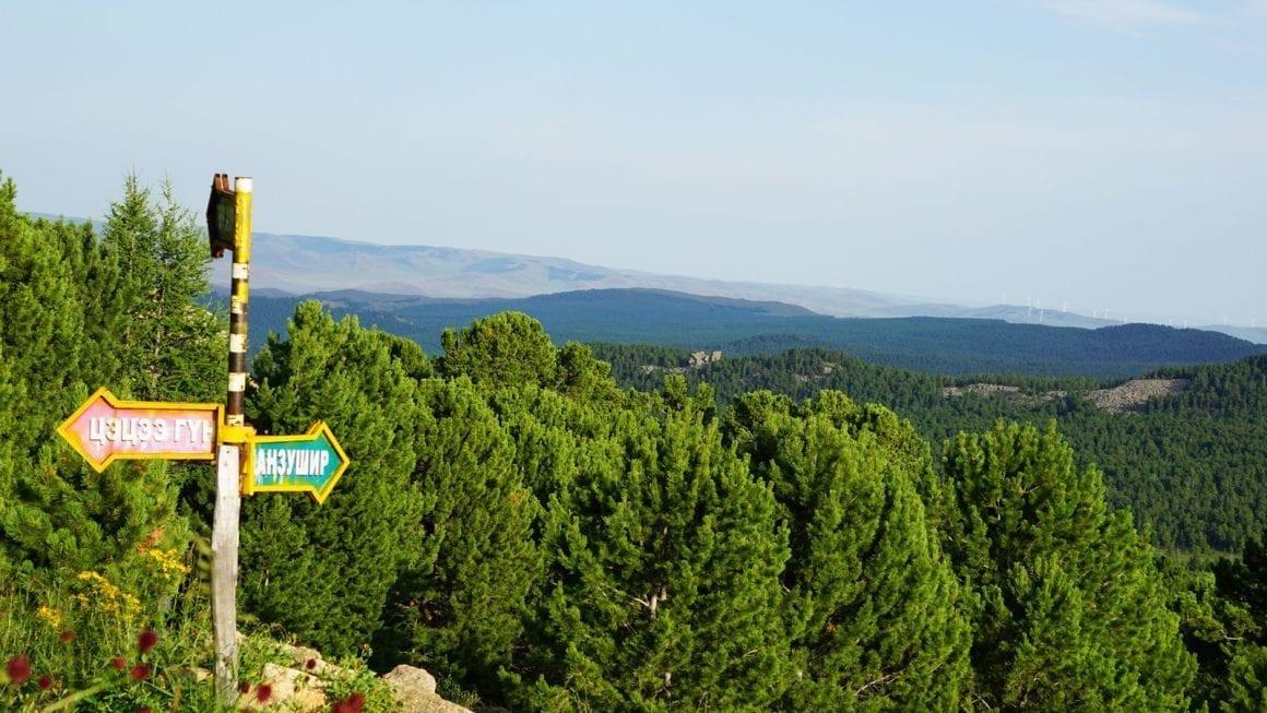 Sustainable tourism destinations